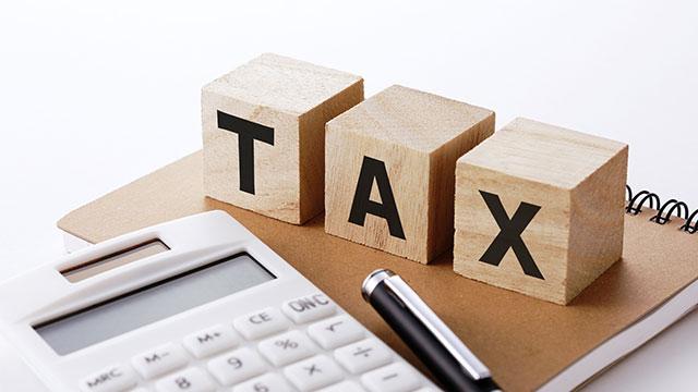 チャットレディ税金基礎知識